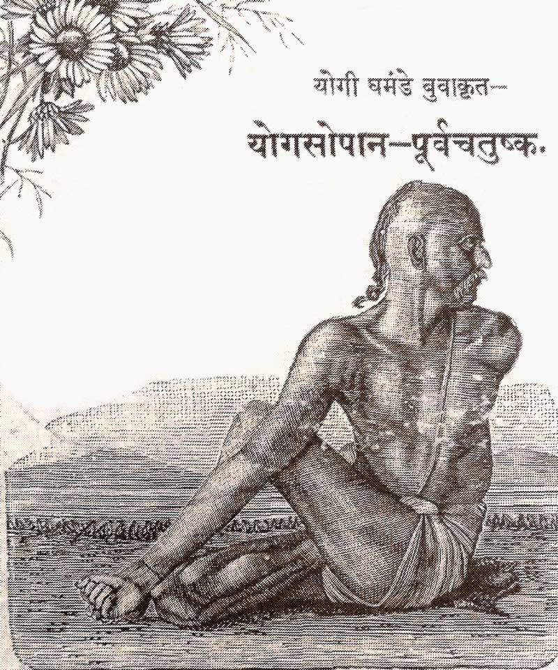 Matsyendrasana, illustration tirée du livre Yogasopasana de Yogi Ghamande paru en 1905.