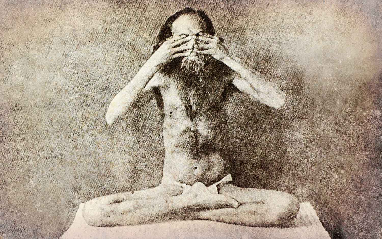 Exercise hatha yoga - yoni mudra