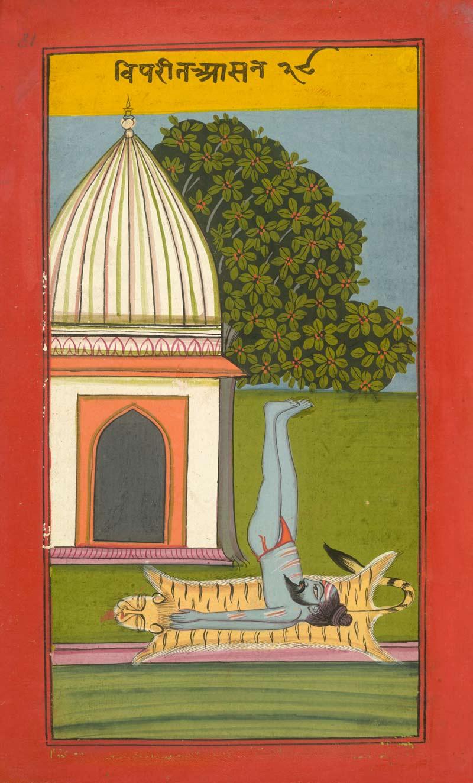Sarvangasana jooga pradipika ©British Library
